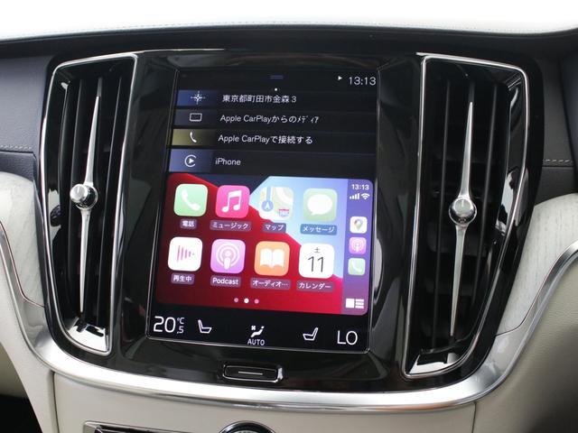 リチャージ PHV T6 AWD インスクリプション PHEV AWD クライメートPKG 前後純正ドラレコ 前後シート&ステアリングホイールヒーター 白革 harman/kardonプレミアムサウンド パワーテールゲート クリスタルシフトノブ キーレス(48枚目)