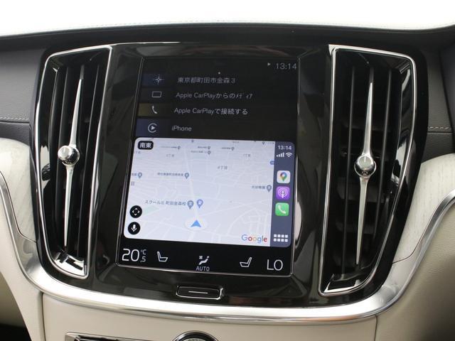 リチャージ PHV T6 AWD インスクリプション PHEV AWD クライメートPKG 前後純正ドラレコ 前後シート&ステアリングホイールヒーター 白革 harman/kardonプレミアムサウンド パワーテールゲート クリスタルシフトノブ キーレス(49枚目)