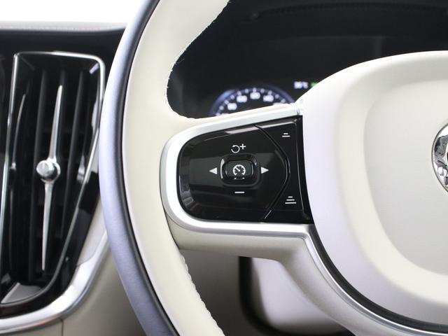リチャージ PHV T6 AWD インスクリプション PHEV AWD クライメートPKG 前後純正ドラレコ 前後シート&ステアリングホイールヒーター 白革 harman/kardonプレミアムサウンド パワーテールゲート クリスタルシフトノブ キーレス(52枚目)