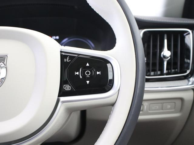リチャージ PHV T6 AWD インスクリプション PHEV AWD クライメートPKG 前後純正ドラレコ 前後シート&ステアリングホイールヒーター 白革 harman/kardonプレミアムサウンド パワーテールゲート クリスタルシフトノブ キーレス(53枚目)