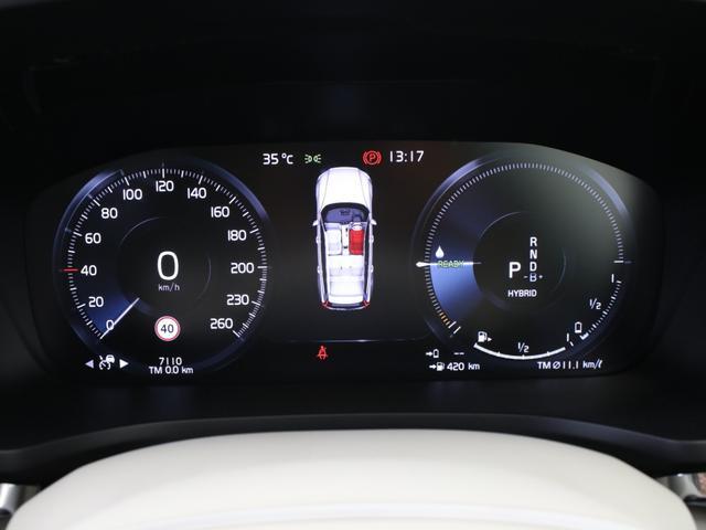 リチャージ PHV T6 AWD インスクリプション PHEV AWD クライメートPKG 前後純正ドラレコ 前後シート&ステアリングホイールヒーター 白革 harman/kardonプレミアムサウンド パワーテールゲート クリスタルシフトノブ キーレス(54枚目)
