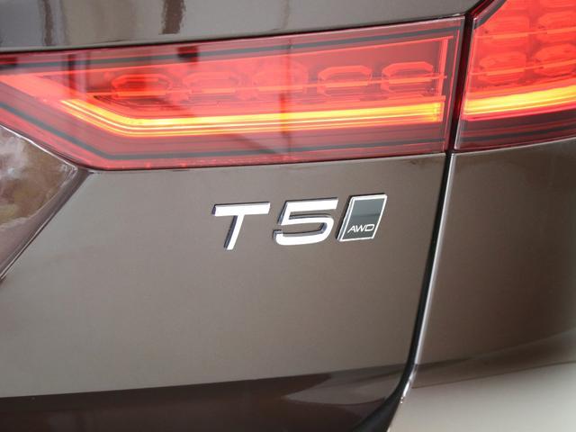 クロスカントリー T5 AWD レザーパッケージ メープルブラウンメタリック 前後純正ドラレコ キーレス LEDヘッドライト シートヒーター リアカメラ&360度カメラ 緊急エマージェンシーブレーキ フロント8ウェイパワーシート(24枚目)
