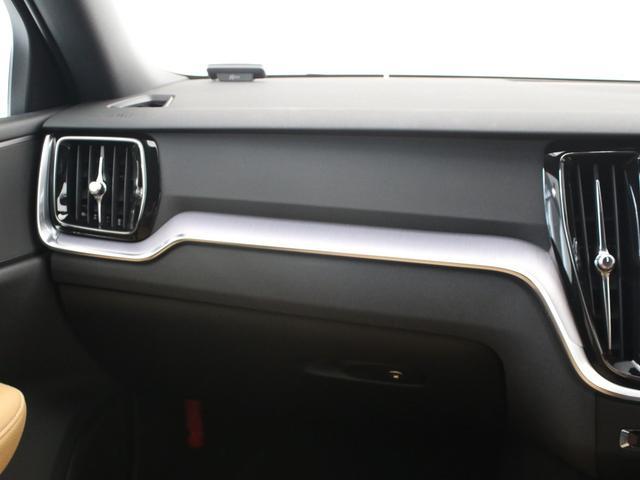 クロスカントリー T5 AWD レザーパッケージ メープルブラウンメタリック 前後純正ドラレコ キーレス LEDヘッドライト シートヒーター リアカメラ&360度カメラ 緊急エマージェンシーブレーキ フロント8ウェイパワーシート(30枚目)