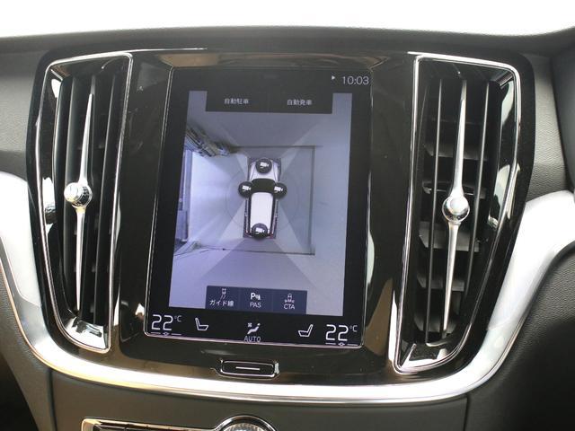 クロスカントリー T5 AWD レザーパッケージ メープルブラウンメタリック 前後純正ドラレコ キーレス LEDヘッドライト シートヒーター リアカメラ&360度カメラ 緊急エマージェンシーブレーキ フロント8ウェイパワーシート(40枚目)