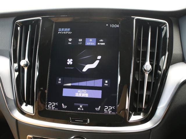 クロスカントリー T5 AWD レザーパッケージ メープルブラウンメタリック 前後純正ドラレコ キーレス LEDヘッドライト シートヒーター リアカメラ&360度カメラ 緊急エマージェンシーブレーキ フロント8ウェイパワーシート(42枚目)
