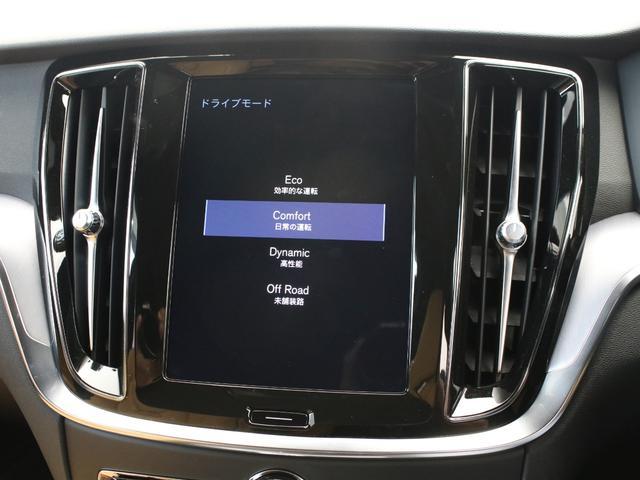 クロスカントリー T5 AWD レザーパッケージ メープルブラウンメタリック 前後純正ドラレコ キーレス LEDヘッドライト シートヒーター リアカメラ&360度カメラ 緊急エマージェンシーブレーキ フロント8ウェイパワーシート(43枚目)