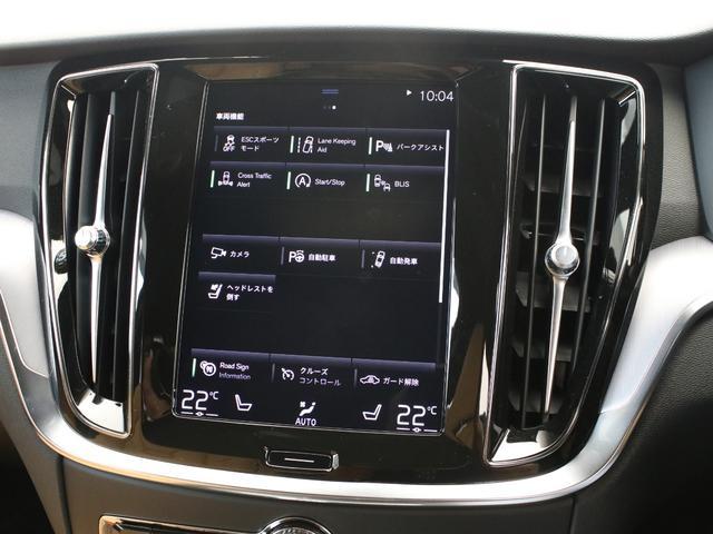 クロスカントリー T5 AWD レザーパッケージ メープルブラウンメタリック 前後純正ドラレコ キーレス LEDヘッドライト シートヒーター リアカメラ&360度カメラ 緊急エマージェンシーブレーキ フロント8ウェイパワーシート(45枚目)