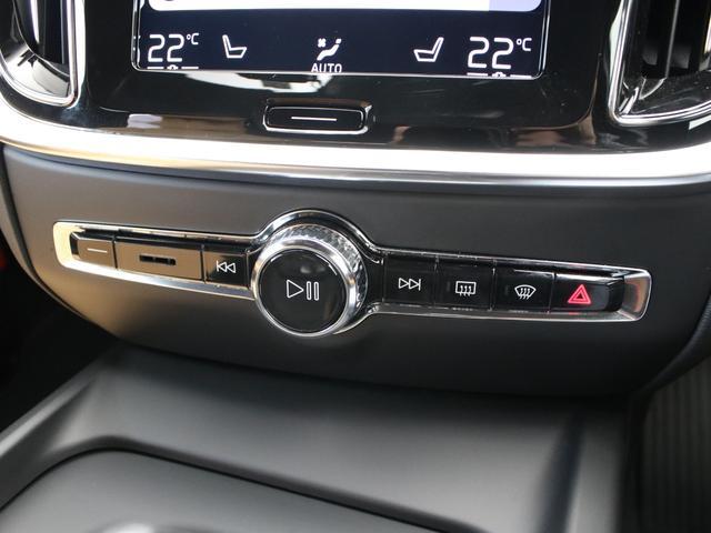 クロスカントリー T5 AWD レザーパッケージ メープルブラウンメタリック 前後純正ドラレコ キーレス LEDヘッドライト シートヒーター リアカメラ&360度カメラ 緊急エマージェンシーブレーキ フロント8ウェイパワーシート(47枚目)