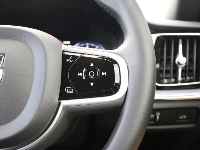 クロスカントリー T5 AWD レザーパッケージ メープルブラウンメタリック 前後純正ドラレコ キーレス LEDヘッドライト シートヒーター リアカメラ&360度カメラ 緊急エマージェンシーブレーキ フロント8ウェイパワーシート(51枚目)