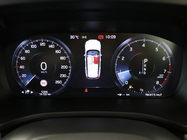 クロスカントリー T5 AWD レザーパッケージ メープルブラウンメタリック 前後純正ドラレコ キーレス LEDヘッドライト シートヒーター リアカメラ&360度カメラ 緊急エマージェンシーブレーキ フロント8ウェイパワーシート(53枚目)