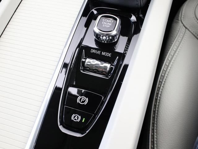 クロスカントリー T5 AWD レザーパッケージ 白革 フロント8ウェイパワーシート&シートヒーター キーレスエントリー パワーテールゲート ダークティンテッドガラス 360度ビューカメラ 18インチアルミ パワーチャイルドロック(8枚目)