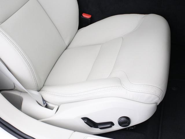 クロスカントリー T5 AWD レザーパッケージ 白革 フロント8ウェイパワーシート&シートヒーター キーレスエントリー パワーテールゲート ダークティンテッドガラス 360度ビューカメラ 18インチアルミ パワーチャイルドロック(31枚目)