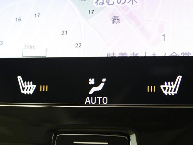 クロスカントリー T5 AWD レザーパッケージ 白革 フロント8ウェイパワーシート&シートヒーター キーレスエントリー パワーテールゲート ダークティンテッドガラス 360度ビューカメラ 18インチアルミ パワーチャイルドロック(36枚目)