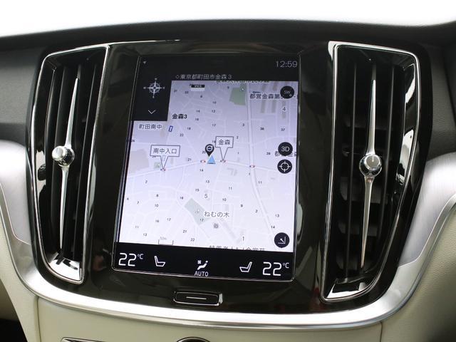 クロスカントリー T5 AWD レザーパッケージ 白革 フロント8ウェイパワーシート&シートヒーター キーレスエントリー パワーテールゲート ダークティンテッドガラス 360度ビューカメラ 18インチアルミ パワーチャイルドロック(37枚目)