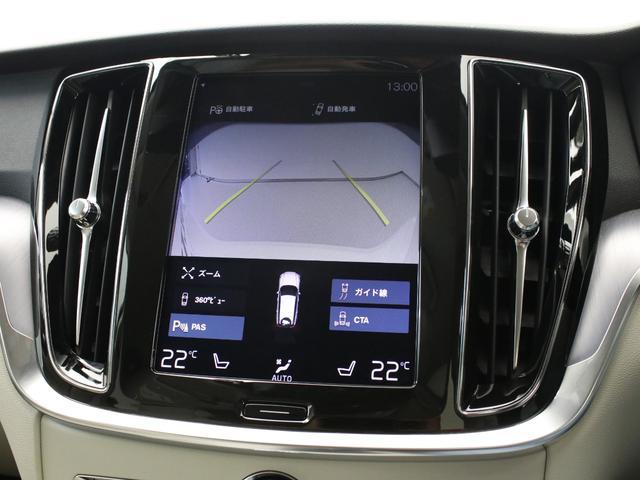 クロスカントリー T5 AWD レザーパッケージ 白革 フロント8ウェイパワーシート&シートヒーター キーレスエントリー パワーテールゲート ダークティンテッドガラス 360度ビューカメラ 18インチアルミ パワーチャイルドロック(38枚目)