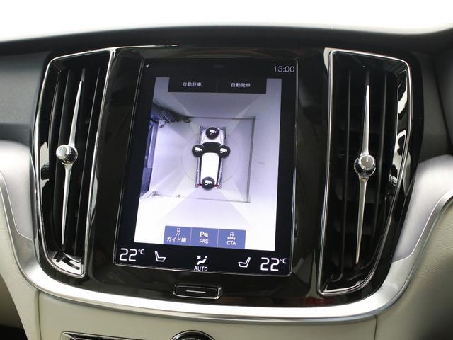 クロスカントリー T5 AWD レザーパッケージ 白革 フロント8ウェイパワーシート&シートヒーター キーレスエントリー パワーテールゲート ダークティンテッドガラス 360度ビューカメラ 18インチアルミ パワーチャイルドロック(39枚目)