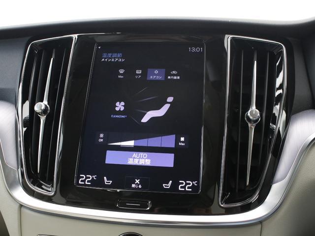 クロスカントリー T5 AWD レザーパッケージ 白革 フロント8ウェイパワーシート&シートヒーター キーレスエントリー パワーテールゲート ダークティンテッドガラス 360度ビューカメラ 18インチアルミ パワーチャイルドロック(40枚目)