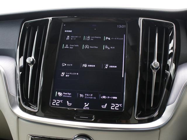 クロスカントリー T5 AWD レザーパッケージ 白革 フロント8ウェイパワーシート&シートヒーター キーレスエントリー パワーテールゲート ダークティンテッドガラス 360度ビューカメラ 18インチアルミ パワーチャイルドロック(42枚目)