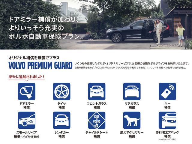 クロスカントリー T5 AWD レザーパッケージ 白革 フロント8ウェイパワーシート&シートヒーター キーレスエントリー パワーテールゲート ダークティンテッドガラス 360度ビューカメラ 18インチアルミ パワーチャイルドロック(43枚目)