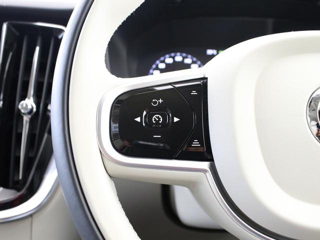 クロスカントリー T5 AWD レザーパッケージ 白革 フロント8ウェイパワーシート&シートヒーター キーレスエントリー パワーテールゲート ダークティンテッドガラス 360度ビューカメラ 18インチアルミ パワーチャイルドロック(47枚目)