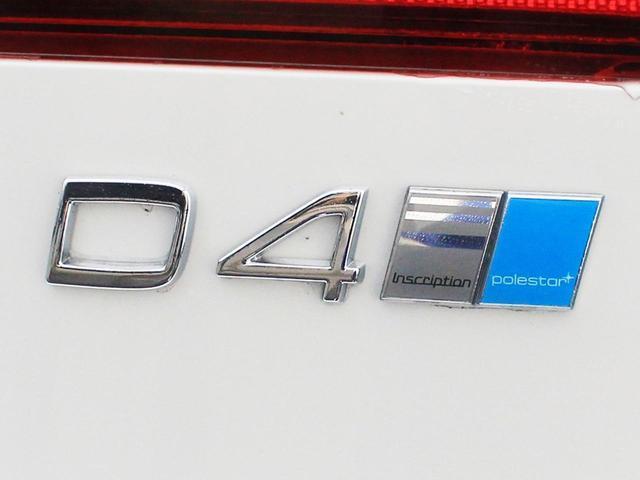 D4 インスクリプション 2019年モデル ポールスター(13枚目)