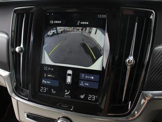 【リアカメラ&リアコーナーセンサー】 カメラとセンサーのWサポート。雨天時や夜間など、後方視界の確保が困難な時にも最適な駐車ラインをアナウンスしてくれます。
