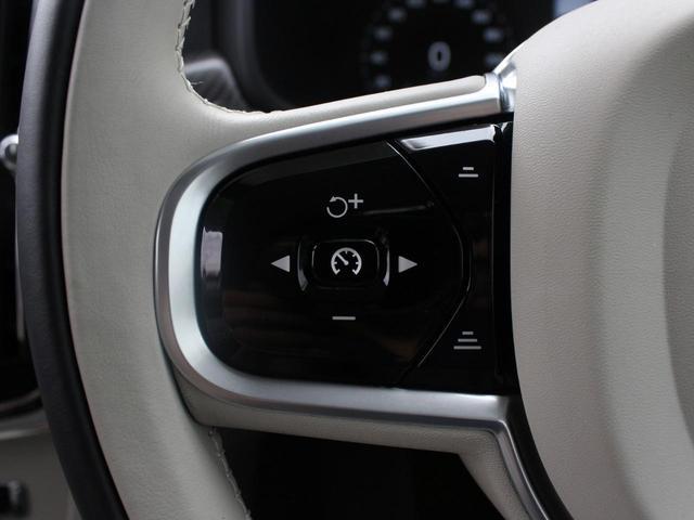 【パイロットアシスト】前方車を自動追従するアダプティブクルーズのほか、ステアリング操舵も行う進化型クルーズ『パイロットアシスト』を搭載。 車体を車線内へと適正に維持しつつ先行車を忠実に追従します。