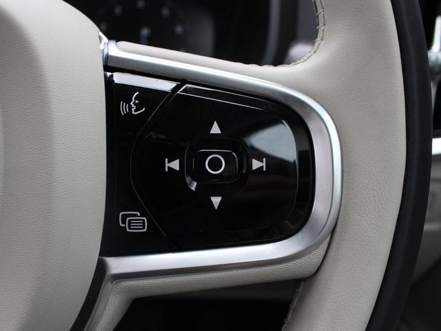 新型純正HDDナビは音声認識機能も搭載され、より操作性を向上しました。スマートフォンと連携すればステアリング内蔵のジョグダイヤル&発話スイッチを通じたハンズフリートークも可能です。