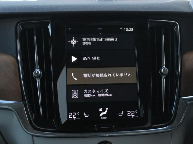 「ボルボ」「ボルボ V90」「ステーションワゴン」「東京都」の中古車22