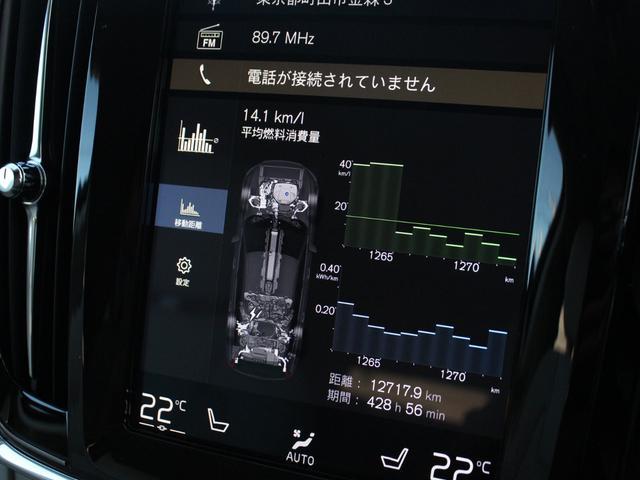 「ボルボ」「ボルボ V90」「ステーションワゴン」「東京都」の中古車33