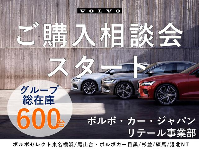 D4 AWD モメンタム ワンオーナー 360度カメラ(3枚目)
