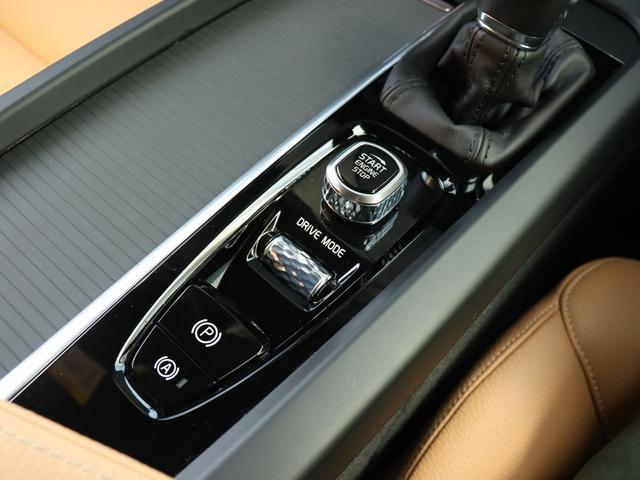 D4 AWD モメンタム ワンオーナー 360度カメラ(19枚目)