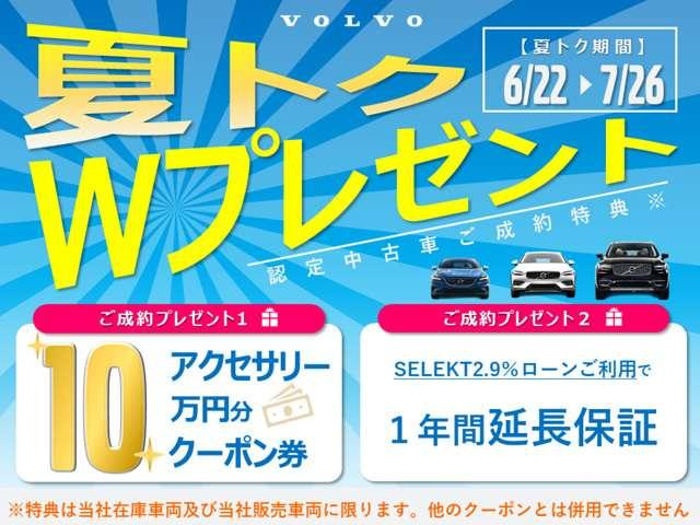 D5AWDインス サンルーフ B&W エアサス 純正ドラレコ(4枚目)