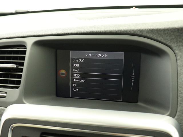 D4 クラシック 2018年モデル チルトアップ機構付電動ガラス・サンルーフ 本革 ソフトベージュレザーシート 純正ドライブレコーダー フロントパワーシート&シートヒーター アーバンウッドパネル リアカメラ キーレス(30枚目)