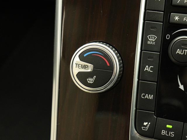 D4 クラシック 2018年モデル チルトアップ機構付電動ガラス・サンルーフ 本革 ソフトベージュレザーシート 純正ドライブレコーダー フロントパワーシート&シートヒーター アーバンウッドパネル リアカメラ キーレス(32枚目)