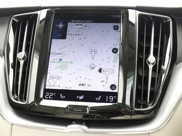 「ボルボ」「XC60」「SUV・クロカン」「東京都」の中古車13