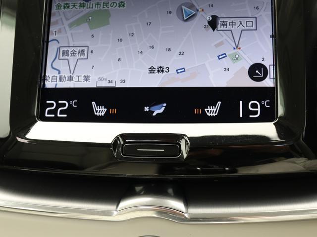 「ボルボ」「XC60」「SUV・クロカン」「東京都」の中古車14