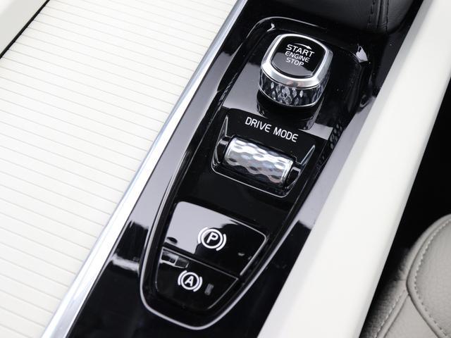 「ボルボ」「XC60」「SUV・クロカン」「東京都」の中古車16