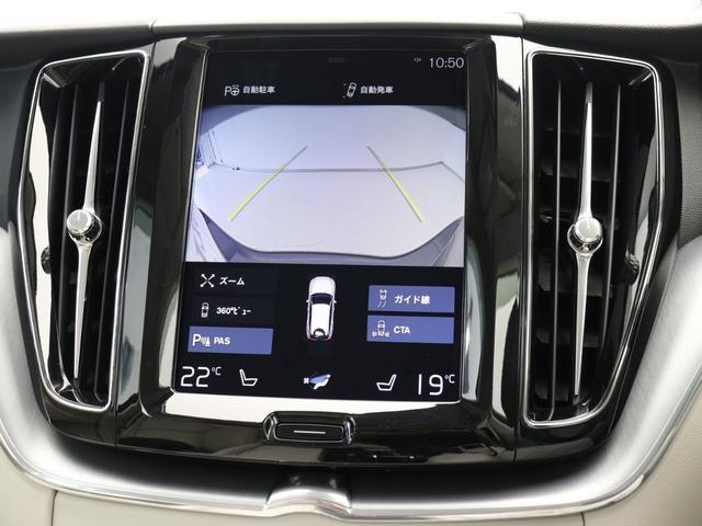「ボルボ」「XC60」「SUV・クロカン」「東京都」の中古車46