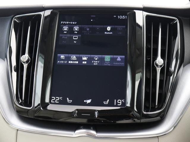 「ボルボ」「XC60」「SUV・クロカン」「東京都」の中古車49