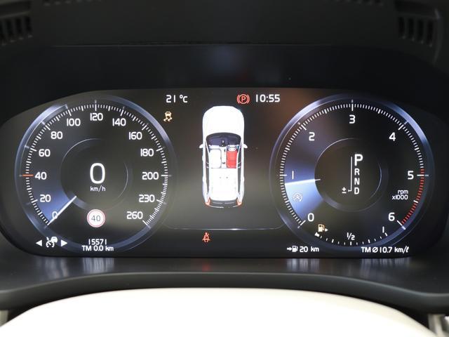 「ボルボ」「XC60」「SUV・クロカン」「東京都」の中古車55