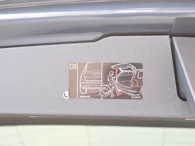 T5 モメンタム 2019モデル レザーパッケージ ブロンドレザー シートヒーター パワーテールゲート 純正ドラレコ 17インチシルバーAW アイアンオレアルミニウムパネル キーレス 8ウェイパワーシート ETC2.0(31枚目)
