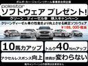 ボルボ ボルボ V60 クロスカントリーT5AWD CL ベージュ革 SR認定中古車