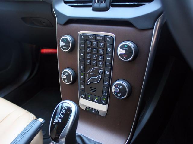 ボルボ ボルボ V40 クロスカントリー D4 サマム 社内利用 アンバーレザー