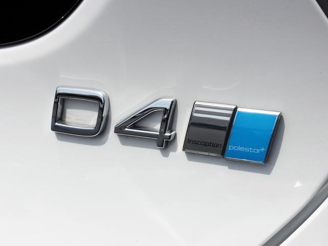 ボルボ ボルボ V40 D4 インスクリプション ディーゼルターボ