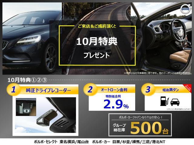 D4 SE ワンオーナー 本革シート(3枚目)