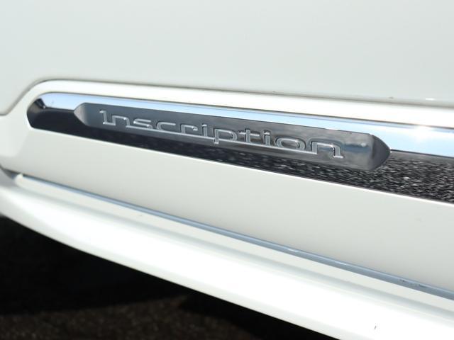 D5 AWD インスクリプション B&W エアサス(17枚目)