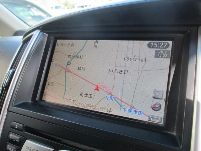 日産 セレナ 20S1オーナー左電動SドアHDDナビBカメラインテリキー