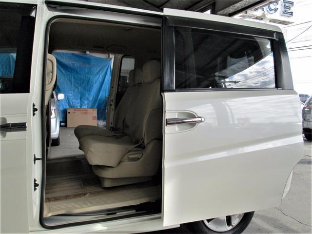 ホンダ ステップワゴン G Lパッケージ1オーナーHDDインターナビBカメラ左パワス