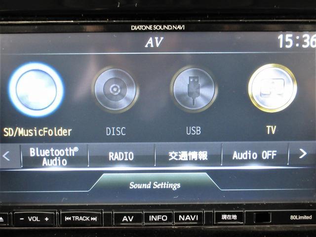 Bluetooth機能でお手持ちのスマートフォンや音楽プレーヤーに入っている音楽をナビを通して車のスピーカーで楽しめます♪専用のSDカードにも音楽を録音できます♪♪